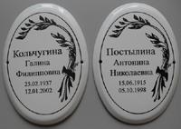 Керамические принтеры КС-5